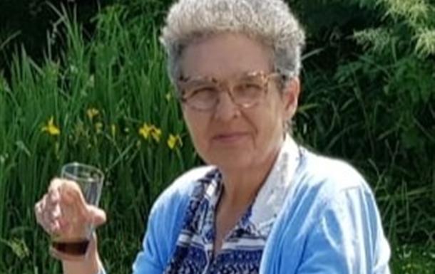 Sheila Beryl Schofield)