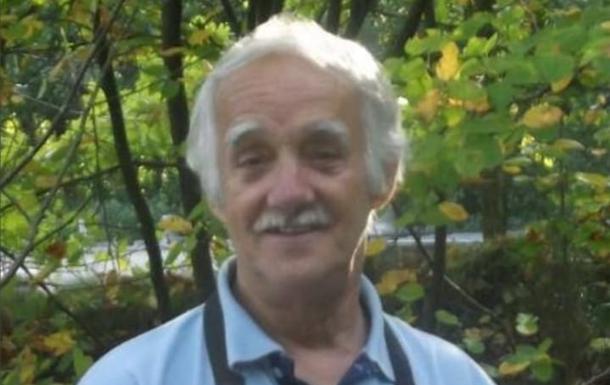 Peter John Holt